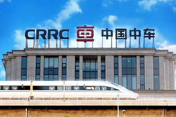 中国中车集团