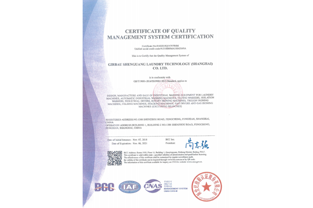 ISO9001质量体系认证英文